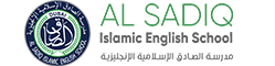 Al Sadiq Islamic English School